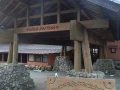 『レゾネイトクラブくじゅう』宿泊記◆2011年年末・南九州4県の旅≪その9≫