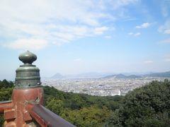 20111014-16 岡山・高松(3) 田村神社さぬきうどん、琴平・金毘羅さん