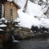 越後・貝掛温泉への週末日帰り温泉旅行(2012年2月)