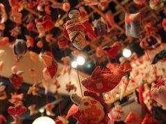 クーポンでお得に!伊豆稲取温泉@雛のつるし飾りまつり
