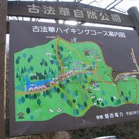 加西市・笠松山と善防山