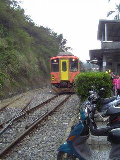 2006年 初一人旅は台南・台北 5 平溪線と十分瀑布