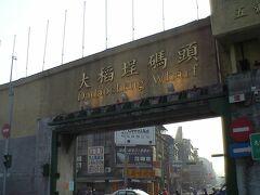 2006年 初一人旅は台南・台北 7 台北市内<終>