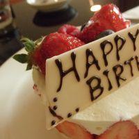 妻の誕生日を祝う。。。ウェスティン京都で1泊