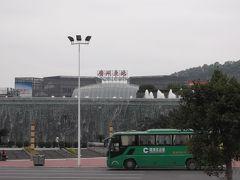 きままな中国広州 1人旅 「N0.2」