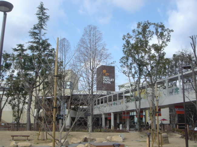 結局チボリ公園に行かないまま閉園されて新しいショッピングセンターに生まれ変わった。<br /><br />さて?