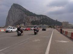 スペイン!③ ジブラルタル イベリア半島だけどイギリス領を駆け足観光 2011年9月