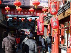 冬の北京②