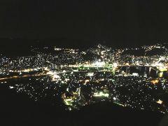 長崎市の旅行記