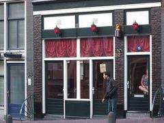 アムステルダムの旅行記