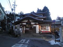 20111229-0103 年末年始一人旅(11) 3日目-5 別所温泉(大湯)・上田交通別所線