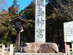 鹿島神宮へ旅の安全を願い
