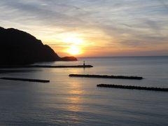 西伊豆 松崎から眺める日没…これが見たかったの~!!⇒そして、絶景?「松崎の弁天島」