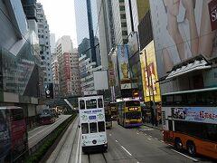 香港 レストラン 2012 お勧め 口コミ