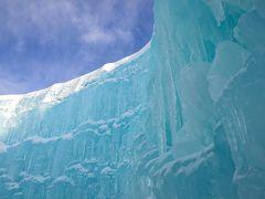 冬の支笏湖 〈氷濤まつり〉(1)~昼はきらきらアイス・ブルー