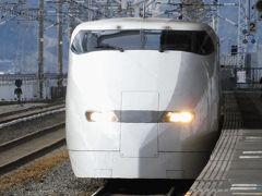 鉄道・バス