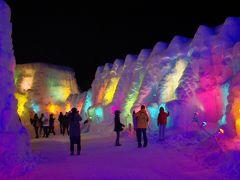 冬の支笏湖 〈氷濤まつり〉(2)~夜はファンタジック♪