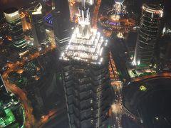 上海/Shanghai