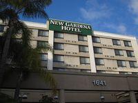 ロサンゼルス親子旅行!…2012!…CA・ガーデナ・ニューガーデナホテル!