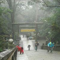 香川県(金比羅さん、栗林公園、高松市内ぶらぶら)への旅