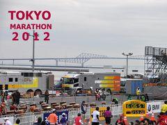 「 TOKYO MARATHON  2012   東京ビッグサイト 」