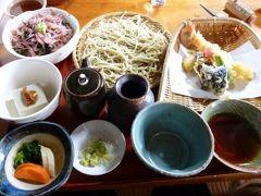 早春の東伊豆・稲取の旅♪ Vol6(第1日目:昼) ☆稲取の名店「誇宇耶」で蕎麦を頂く♪