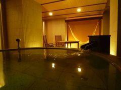 早春の東伊豆・稲取の旅♪ Vol10(第1日目:夜) ☆稲取温泉「浜の湯」のスイートルームの露天風呂で夜景を楽しむ♪