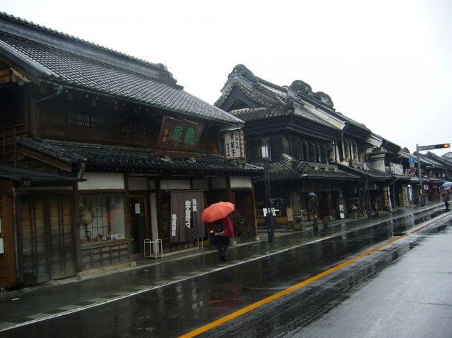 喜多院の七福神巡りは雨が降っている。蔵の町には雨も似合うがちょっと寒い。約8キロの行程を歩くが蔵の町、菓子屋横丁、豆屋さんに、時の鐘、芋を使った和菓子屋さんがいっぱいそんな街を歩くのも楽しい。