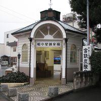 福岡・船小屋鉱泉と長田鉱泉の旅