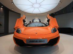 アジア太平洋地域初のショールームが大阪にオープン 「McLaren Osaka Hakko (マクラーレン大阪八光)」