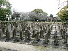 日本の旅 関西を歩く 大阪, 大阪市天王寺区の真田山陸軍墓地周辺