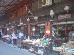 サムチュック100年市場(タラートヌンロィピー百年老街)とスパンブリー・タワー