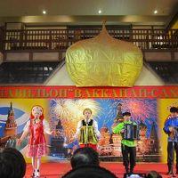 お迎えバス《タロ号》で行くラクラク♪日本のてっぺん1泊2日冬の稚内『ロシアンアンサンブル』