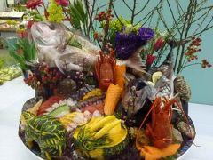 2012年03月 春のイベント開催!!「第44回 皿鉢祭と『土佐のおきゃく』2012」