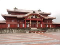 2012年沖縄本島旅行2:首里城公園