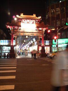 2008年 小人国・九フン・台北の旅 8 華西街、雙城夜市 <終>