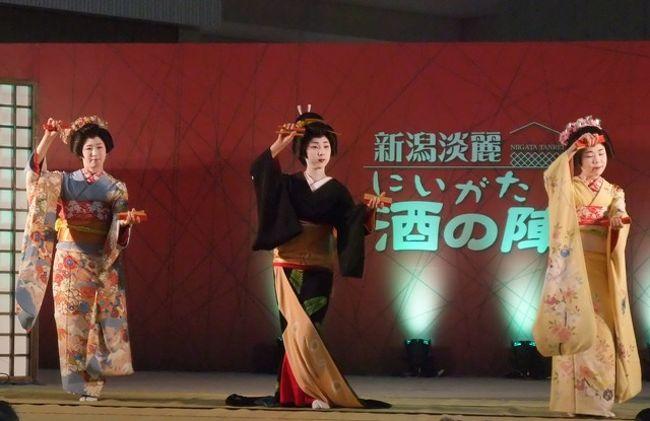 柳都にいがたに春を告げるイベント「にいがた酒の陣2012」が新潟市で行われました。<br />このイベント、昨年2011年は3月12日・13日に開催予定だったのですが、<br />前日に東日本大震災が起こり、急遽中止になったそうです。<br />そのため、昨年前売り券を購入しイベントを楽しみにしていた方も大勢いらっしゃったそうです。<br /><br />このイベントは、新潟県内の約90酒蔵が集結し約500種類の日本酒が楽しめます。<br />前売りの試飲チケットは1800円で2日間有効です。新成人の方は500円です。<br />試飲せずに入場のみだと無料です。お酒の飲めない方やお子さんはチケットなしで<br />入場できます。お酒を買うだけの入場もチケットなしでOK。<br /><br />タイトルに使用した「待ち遠しきかなにいがたの優しき春と酒の陣」は<br />パンフレットに書かれていたキャッチコピーで、素敵な言葉だと思いタイトルにさせていただきました。