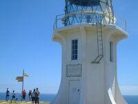 2度目の The Bay of Islands in NZ Day2 -NZ滞在旅行記:第2弾-