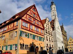 麗しき中欧オーストリア・チェコ・南ドイツ周遊・・ニュルンブルグからローテンブルクへ・Von Nurnberg nach Rothenburg・フランクフルトから帰国の途へ・・