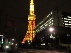 【ちふ散歩】誕生日、会社の帰りに東京タワーまで。