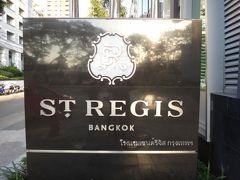 プーレイベイ・ア・リッツカールトン・リザーブ & ザ・セントレジス・バンコク【The St. Regis Bangkok メトロポリタンスイート編】