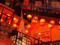 ランチはニーハオ ディナーは萬珍樓 中国茶も楽しみ大満足な横浜中華街