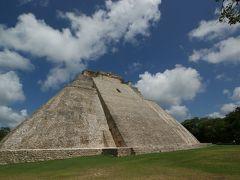 メキシコ③ ウシュマル・カバー遺跡