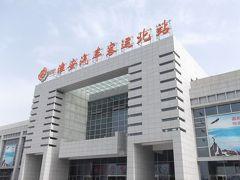 きままな中国 1人旅 N0.12 「移動編」(淮安→上海)