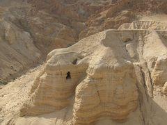 イスラエルの旅(5)・・ロトの妻の塩柱、死海浮遊体験、死海写本が見つかったクムランを訪ねて