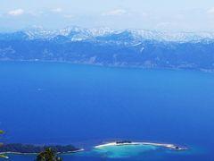 海抜0メートルから登る ラッセル蠑螺ヶ岳