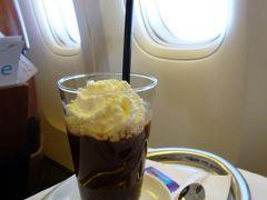 春の優雅なコートダジュール旅♪ Vol1(第1日目午前~午後) ☆オーストリア航空ビジネスクラスで天空フルコースを堪能♪
