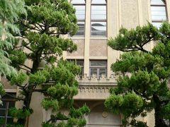 日本の旅 関西を歩く 大阪・高槻市、ヴォーリズ設計の大阪医科大学歴史資料館周辺