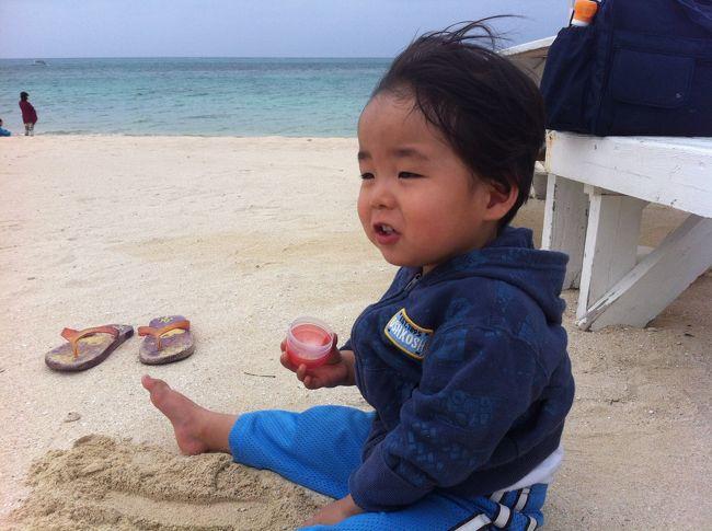 子連れで沖縄デビューしました!
