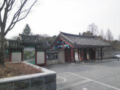 2012.03 韓国鉄道旅行(15)温陽温泉観光編・民俗博物館と銭湯(現代湯)へ行こう